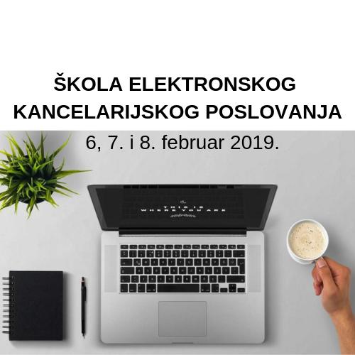 Škola elektronskog kancelarijskog poslovanja